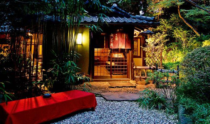 Best Luxury Hotels Tokyo City Center
